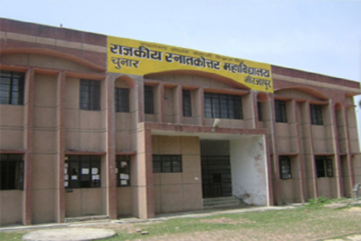 https://cache.careers360.mobi/media/colleges/social-media/media-gallery/17336/2018/11/1/College Building View of Swatantrata Sangram Senani Vishram Singh Government Post Graduate College Mirzapur_Campus-View.jpg