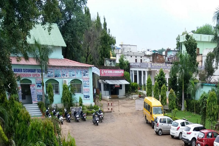 https://cache.careers360.mobi/media/colleges/social-media/media-gallery/17444/2020/3/11/Upper Campus view of APN College Jabalpur_Campus-view.jpg