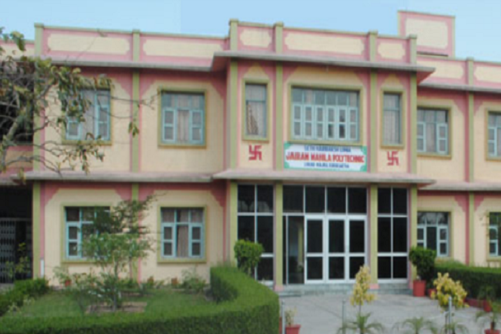 https://cache.careers360.mobi/media/colleges/social-media/media-gallery/17471/2019/3/23/Campus view of Seth Haribaksh Lohia Jairam Mahila Polytechnic Kurukshetra_Campus-view.png