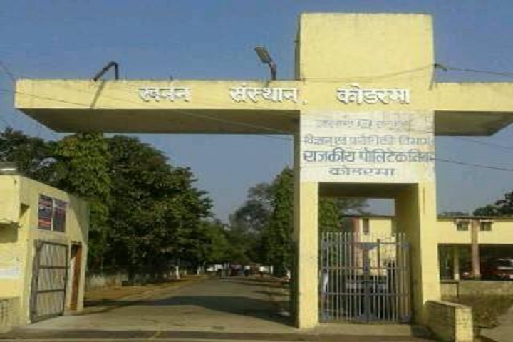https://cache.careers360.mobi/media/colleges/social-media/media-gallery/17485/2019/1/14/Campus View entrance of Government Polytechnic Koderma_Campus-View.jpg