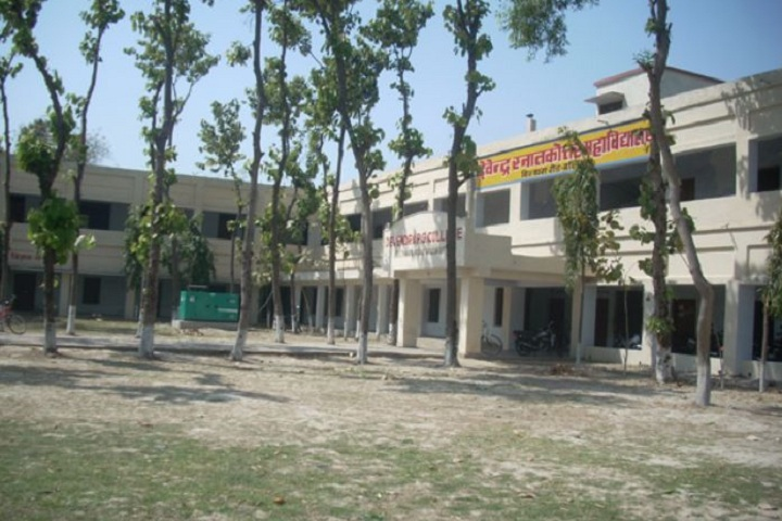 https://cache.careers360.mobi/media/colleges/social-media/media-gallery/17496/2018/11/6/Campus View of Devendra PG College Ballia_Campus-View.jpg