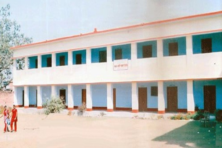 https://cache.careers360.mobi/media/colleges/social-media/media-gallery/17506/2019/1/2/College View of Sagar Mahila Mahavidyalaya Ballia_Campus-View.jpg