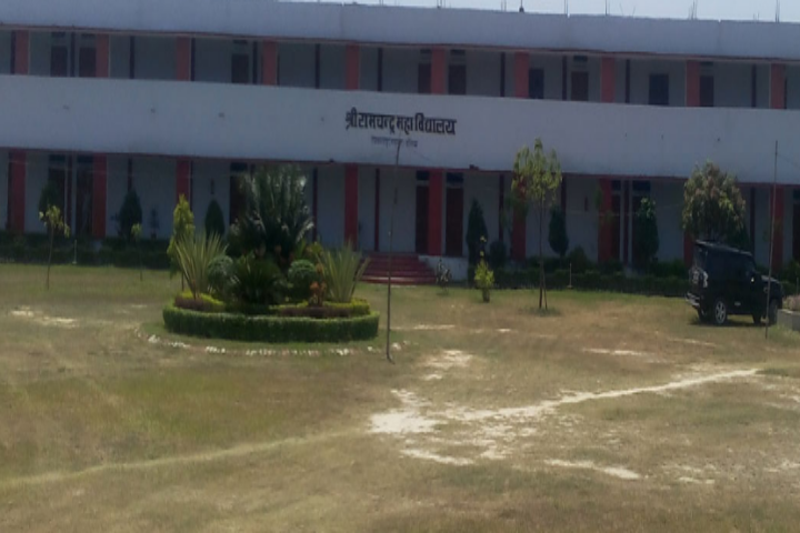https://cache.careers360.mobi/media/colleges/social-media/media-gallery/17525/2018/10/26/Campus Building View of Shree Ramchandra Mahavidhyalaya Ballia_Campus-View.png