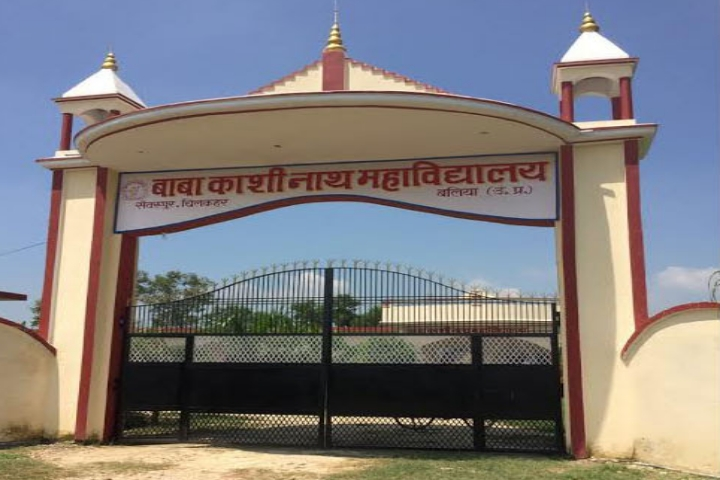 https://cache.careers360.mobi/media/colleges/social-media/media-gallery/17530/2017/6/17/Baba-Kashi-Nath-College.jpg
