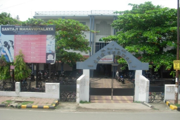 https://cache.careers360.mobi/media/colleges/social-media/media-gallery/17567/2018/12/21/Campus View of Santaji Mahavidyalaya Nagpur_Campus-View.jpg