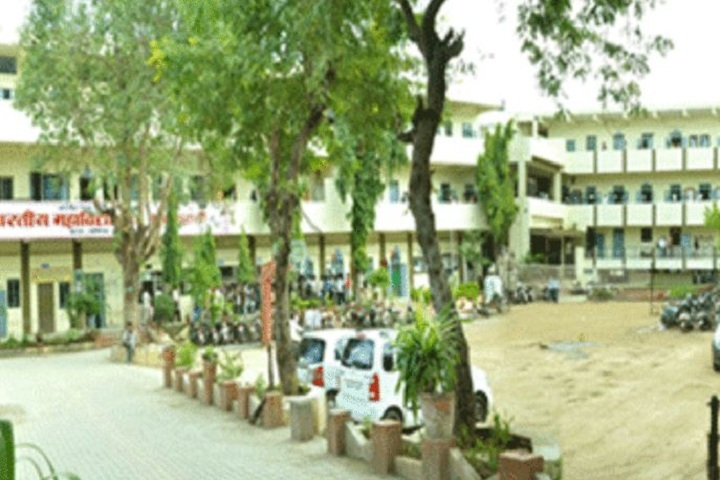 https://cache.careers360.mobi/media/colleges/social-media/media-gallery/17574/2018/11/3/Campus View of  Bharatiya Mahavidyalaya  Amravati_Campus-View.JPG