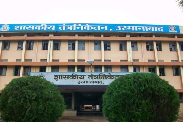 https://cache.careers360.mobi/media/colleges/social-media/media-gallery/17671/2019/2/23/Campus View of Government Polytechnic Osmanabad_Campus View.jpg