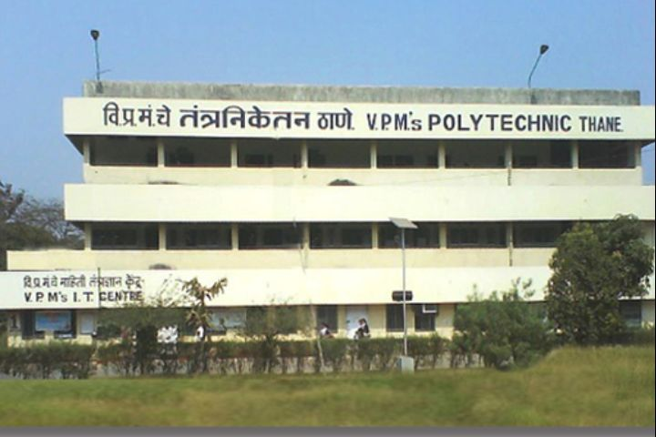 https://cache.careers360.mobi/media/colleges/social-media/media-gallery/17696/2018/10/12/Campus view of Vidya Prasarak Mandals Polytechnic Thane_Campus-View.jpg