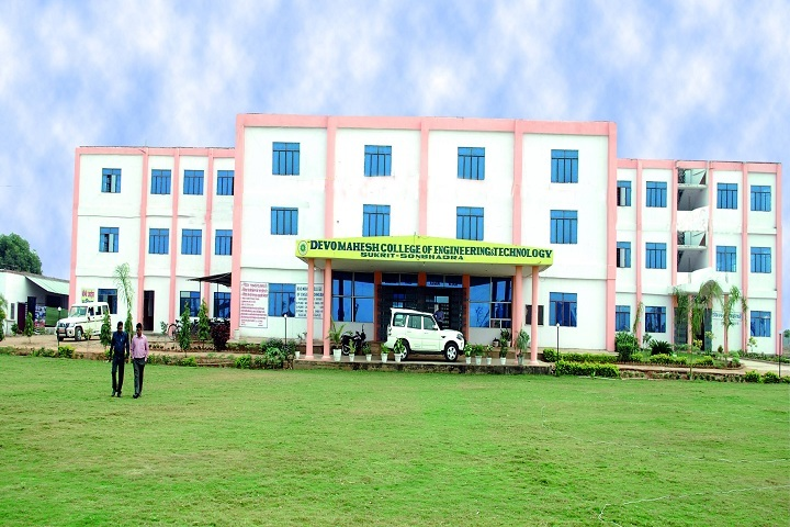 https://cache.careers360.mobi/media/colleges/social-media/media-gallery/17754/2018/12/8/Campus View1 of Devo Mahesh College of Engineering and Technology Sonbhadra_Campus-View.jpg