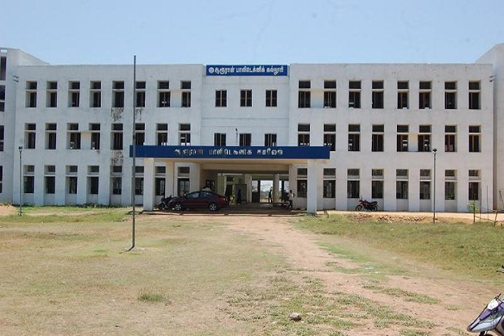 https://cache.careers360.mobi/media/colleges/social-media/media-gallery/17837/2019/3/4/Campus Front View of Aarooran Polytechnic College Tiruvarur_Campus-View.jpg
