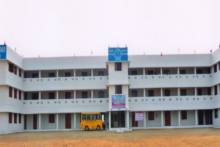 https://cache.careers360.mobi/media/colleges/social-media/media-gallery/17840/2019/1/20/Campus View of Adhiparasakthi Polytechnic College Pappireddipatti_Campus-view.jpg