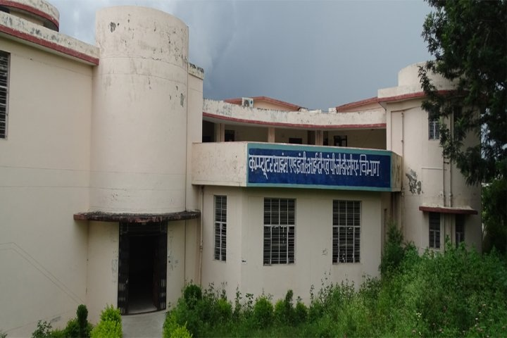https://cache.careers360.mobi/media/colleges/social-media/media-gallery/17939/2019/3/5/Campus View of Government Polytechnic Dwarahat_Campus-View.jpg