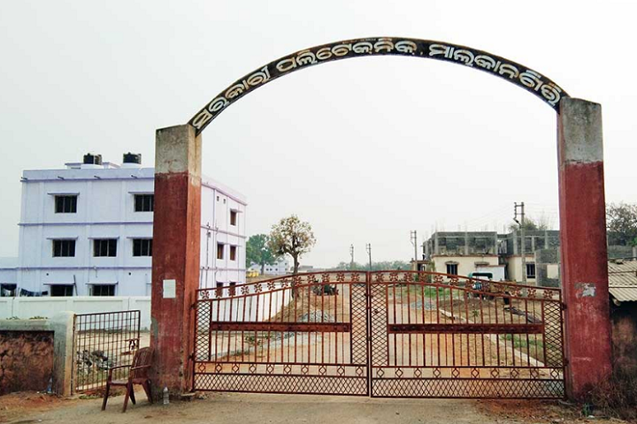 https://cache.careers360.mobi/media/colleges/social-media/media-gallery/17964/2018/9/28/College Entrance View of Government Polytechnic_Campus-View.png