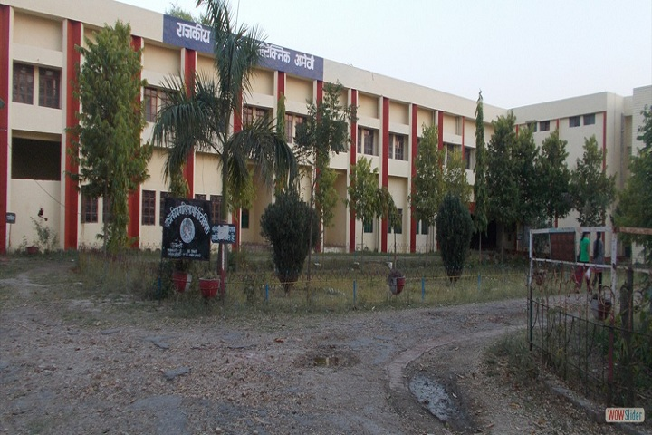 https://cache.careers360.mobi/media/colleges/social-media/media-gallery/17973/2019/3/28/Campus View of Government Girls Polytechnic Amethi_Campus-View_1.jpg