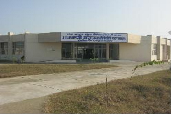 https://cache.careers360.mobi/media/colleges/social-media/media-gallery/17978/2019/1/16/Campus View of Sant Baba Prem Singh Memorial Government Polytechnic College Begowal_Campus-View.jpg