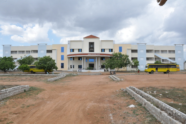 https://cache.careers360.mobi/media/colleges/social-media/media-gallery/18017/2018/10/2/Campus view of Kumaran Polytechnic College Mathiyanallur_Campus-View.jpg