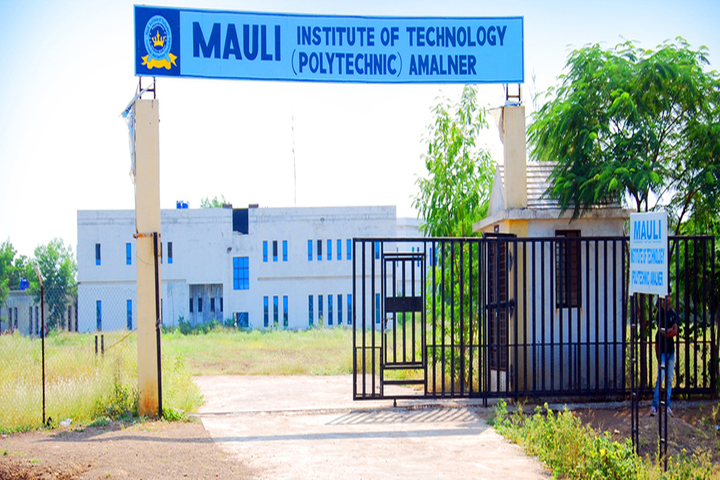 https://cache.careers360.mobi/media/colleges/social-media/media-gallery/18029/2019/1/16/Main Gate of Mauli Institute of Technology Polytechnic Jalgaon_Campus-view.jpg