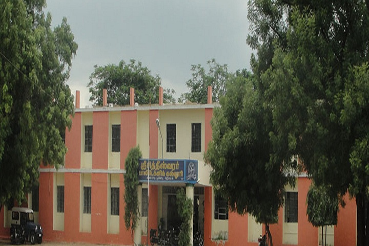 https://cache.careers360.mobi/media/colleges/social-media/media-gallery/18094/2019/3/12/College of Shri Sitheswarar Polytechnic College Arcot_Campus-View.jpg