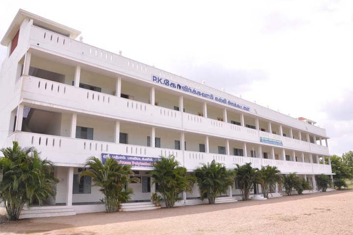 https://cache.careers360.mobi/media/colleges/social-media/media-gallery/18109/2019/3/4/Front view of Sri Padmam Polytechnic College Tirupattur_Campus-view.jpg