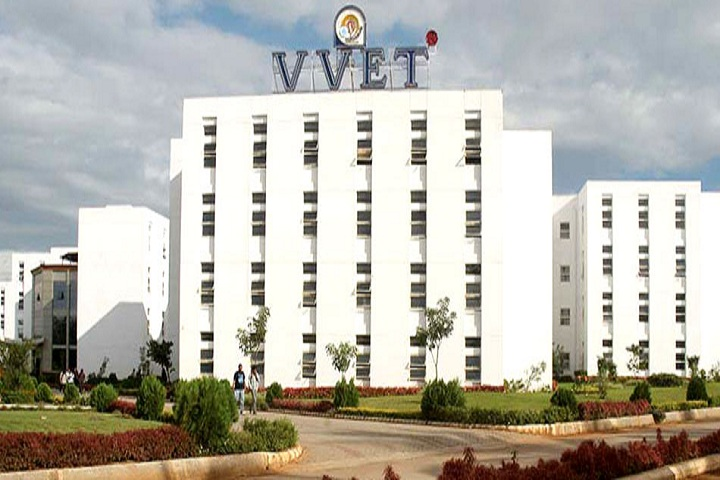 https://cache.careers360.mobi/media/colleges/social-media/media-gallery/18147/2019/2/18/Campus View of Vidya Vikas Polytechnic and ITI Mysore_Campus-View.jpg