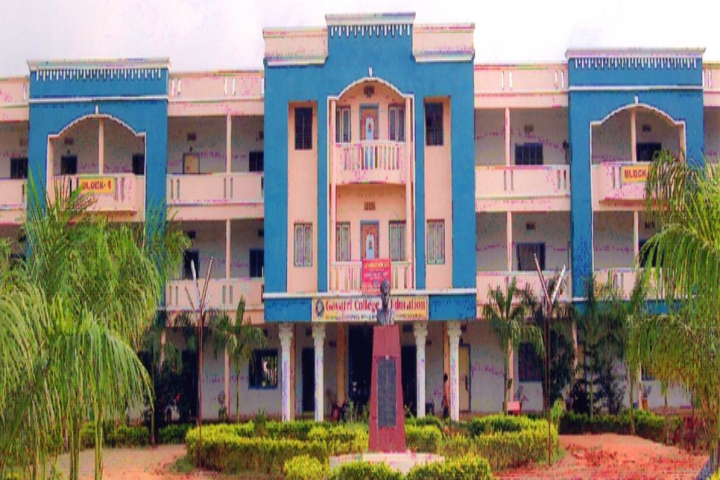 https://cache.careers360.mobi/media/colleges/social-media/media-gallery/18217/2018/11/1/Campus View of Gayatri College of Education Vizianagaram_Campus-View.jpg