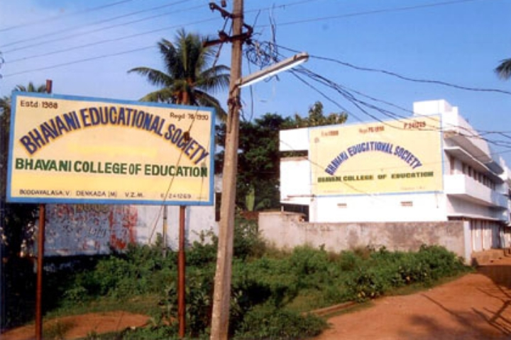 https://cache.careers360.mobi/media/colleges/social-media/media-gallery/18219/2017/12/11/Bhavani-College-of-Education-Vizianagaram.jpg