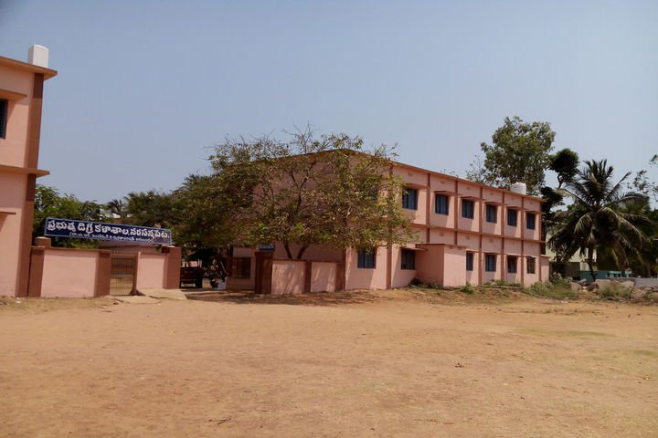 https://cache.careers360.mobi/media/colleges/social-media/media-gallery/18257/2019/7/31/Campus View Of Government Degree College Narasannapeta_Campus-View.jpg