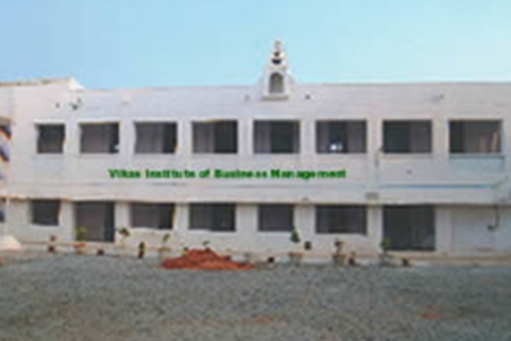 https://cache.careers360.mobi/media/colleges/social-media/media-gallery/18269/2019/1/21/Campus View of Vikas Institute of Business Management Kadapa_Campus-View.jpg