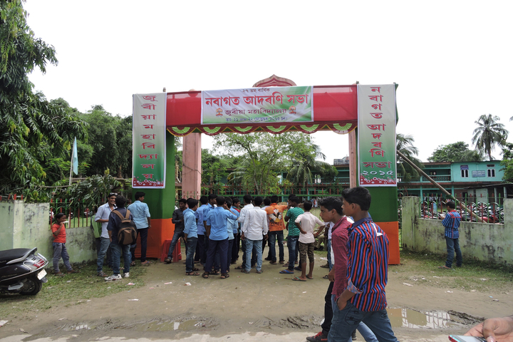 https://cache.careers360.mobi/media/colleges/social-media/media-gallery/18375/2018/11/20/Others Of Juria College Nagaon_Others.jpg