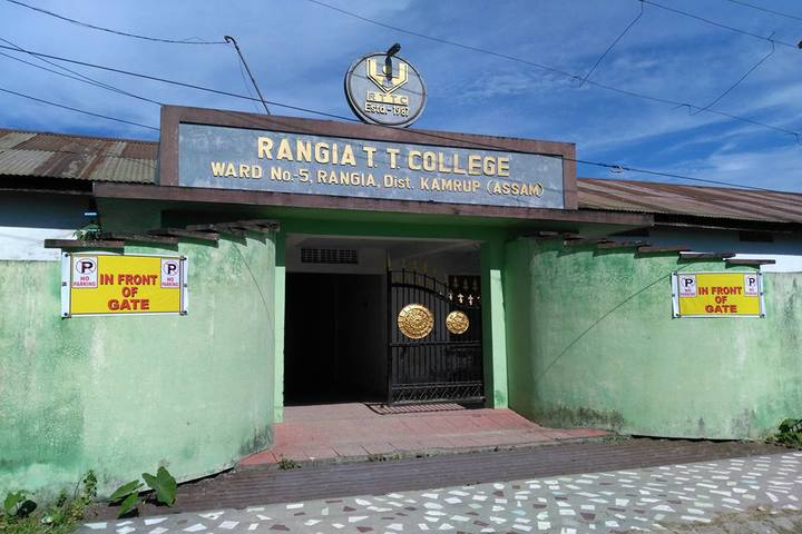 https://cache.careers360.mobi/media/colleges/social-media/media-gallery/18395/2018/10/29/College Entrance Gate of Rangia Teacher Training College_Campus-View.jpg
