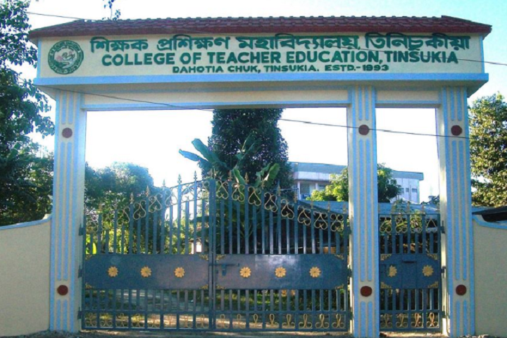 https://cache.careers360.mobi/media/colleges/social-media/media-gallery/18403/2020/6/19/Entrance View of College of Teacher Education Tinsukia_Campus-View.png