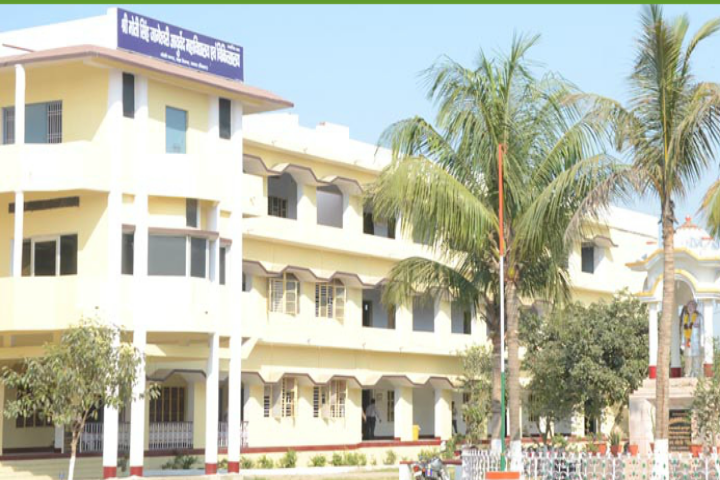 https://cache.careers360.mobi/media/colleges/social-media/media-gallery/18479/2018/12/31/Campus View of Shri Moti Singh Jageshwari Ayurved College and Hospital Chapra_Campus View.png