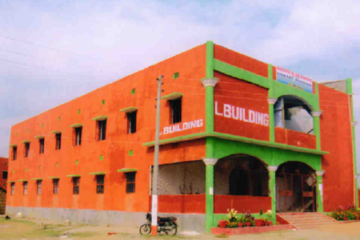 https://cache.careers360.mobi/media/colleges/social-media/media-gallery/18490/2019/1/10/Campus View of Madhepura College Madhepura_Campus-View.png