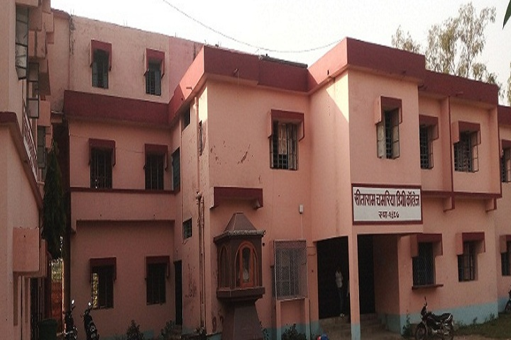 https://cache.careers360.mobi/media/colleges/social-media/media-gallery/18496/2020/5/15/College View of Sitaram Chamaria Degree College Katihar_Campus-View.jpg