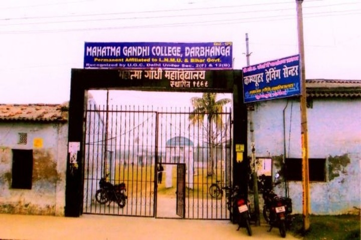 https://cache.careers360.mobi/media/colleges/social-media/media-gallery/18512/2018/11/15/Campus view of  Mahatma Gandhi College Darbhanga_Campus-view.jpg