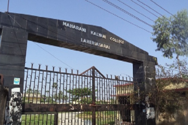 https://cache.careers360.mobi/media/colleges/social-media/media-gallery/18521/2020/2/24/Campus Entrance view of Maharani Kalyani College Darbhanga_Campus-view.jpg