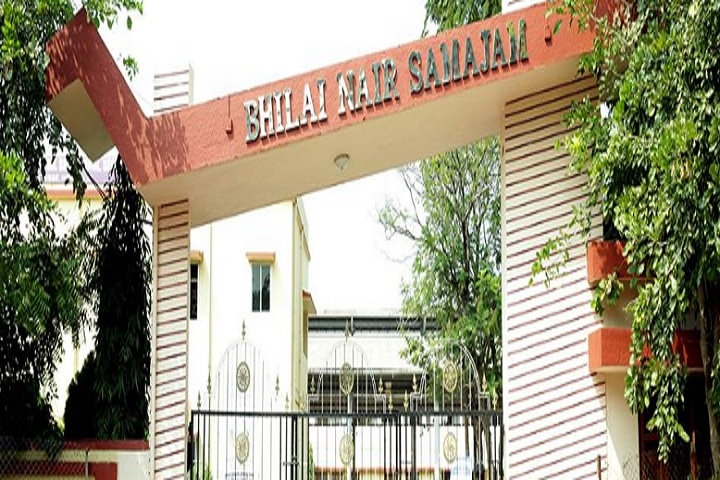 https://cache.careers360.mobi/media/colleges/social-media/media-gallery/1855/2020/2/29/Entrance view of Bhilai Nair Samajam College Durg_Campus-view.jpg