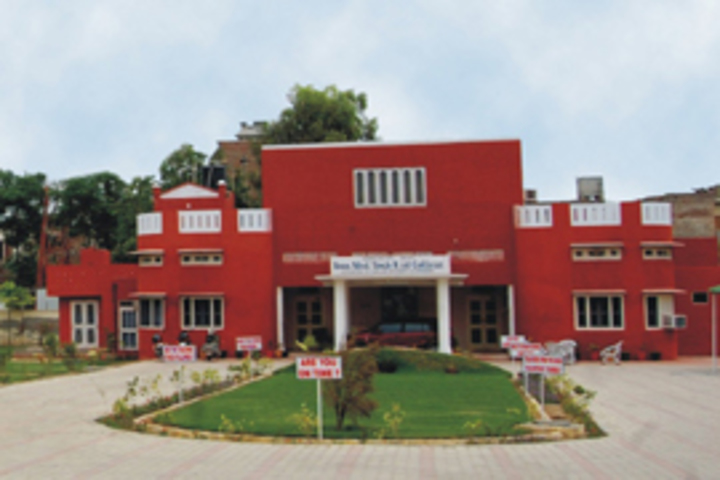 https://cache.careers360.mobi/media/colleges/social-media/media-gallery/18652/2018/11/3/Campus View of Bawa Nihal Singh B Ed College Muktsar_Campus-View.jpg