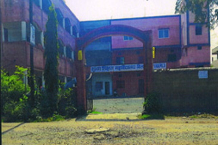 https://cache.careers360.mobi/media/colleges/social-media/media-gallery/18675/2018/10/11/Campus entrance of Shubham B Ed College Bilaspur_Campus-view.jpg