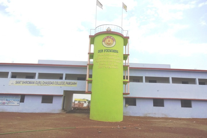 https://cache.careers360.mobi/media/colleges/social-media/media-gallery/18686/2018/12/22/Campus View of Sant Shiromani Guru Ghasidas College Pamgarh_Campus-View.jpg