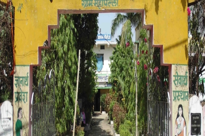 https://cache.careers360.mobi/media/colleges/social-media/media-gallery/18705/2018/12/24/Campus View of Batmul Aashram Mahavidyalay Mahapalli_Campus-View.JPG
