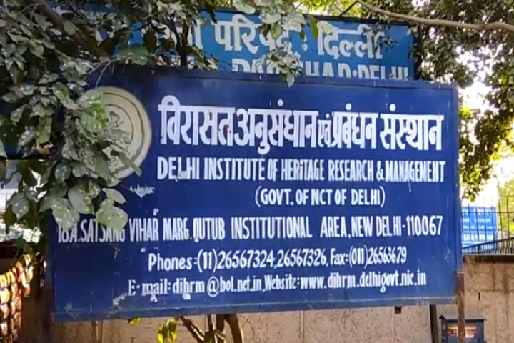 https://cache.careers360.mobi/media/colleges/social-media/media-gallery/18732/2020/2/25/Entrance view of Delhi Institute of Heritage Research and Management New Delhi_Campus-view_1.jpg