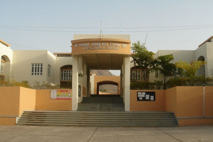 https://cache.careers360.mobi/media/colleges/social-media/media-gallery/18840/2020/7/10/Campus View of Shree Ambaji Arts College Banaskantha_Campus-View.jpg