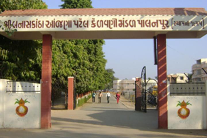 https://cache.careers360.mobi/media/colleges/social-media/media-gallery/18872/2018/1/30/Shri-Amrabhai-Samtabhai-Patel-BCA-and-PGDCA-College-Palanpur1.png