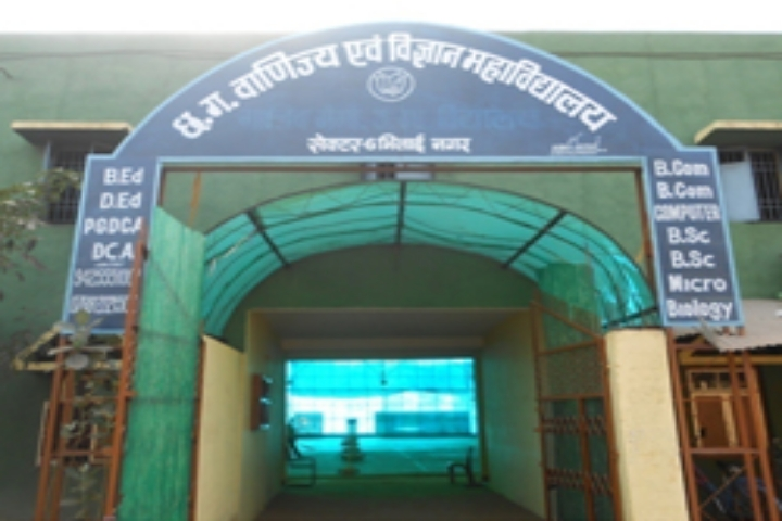 https://cache.careers360.mobi/media/colleges/social-media/media-gallery/1908/2018/11/27/Campus View of Chhattisgarh Vanijya Avam Vigyan Mahavidyalaya Bhilai_Campus-View.jpg