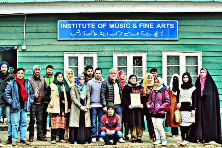 https://cache.careers360.mobi/media/colleges/social-media/media-gallery/19097/2018/11/13/Campus View of Institute of Music and Fine Arts Srinagar_Campus-View.jpg