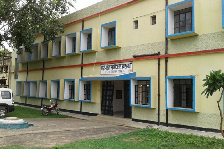 https://cache.careers360.mobi/media/colleges/social-media/media-gallery/19110/2018/11/12/Campus View of Model Mahila College Kharsawan_Campus-View.jpg