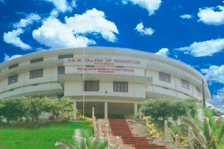 https://cache.careers360.mobi/media/colleges/social-media/media-gallery/19181/2018/11/5/Campus view of PKM College of Education Madampam_Campus-View.png