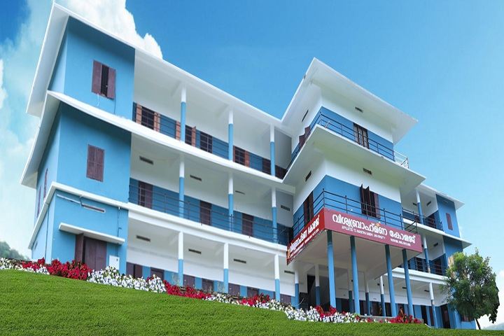 https://cache.careers360.mobi/media/colleges/social-media/media-gallery/19317/2018/11/10/Campus View of Viswabrahmana College Pathanamthitta_Campus-View.jpg