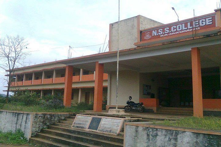 https://cache.careers360.mobi/media/colleges/social-media/media-gallery/19325/2021/2/20/Side view of NSS College Rajakumari_Campus-view.jpg